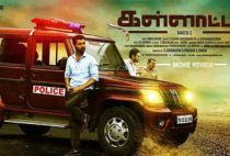 watch kallatam 2016 tamil movie online