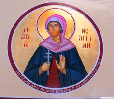 Holy Martyr Melitina lived in the city of Marcianopolis in Thrace during the rule of  emp Antoninus Pius(138-161). The Lord blessed her with the gift of wonderworking. By the power of her prayers she shattered the idols of Apollo and Herakles. Her fiery preaching converted many pagans to Christ... some pagan women were trying to convince her into paganism instead she made Christians of the governor's women. When the governor learned of this, he had St Melitina beheaded.