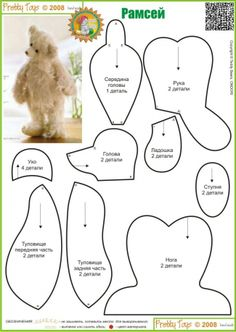 Bear pattern  ..♥..Nims..♥