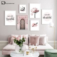 Allah Islamic Wall Art Canvas Poster Pink Flower Old Gate Muslim Dr . - Allah Islamic Wall Art Canvas Poster Pink Flower Old Gate Muslim Print Nordic Decorative Picture Pa -