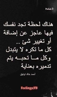 في وطني..#مصر