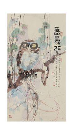 Attributed to Huang Yongyu (b. 1924) Owl