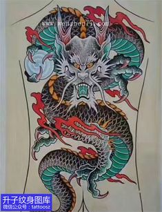 彩色满背龙火焰纹身手稿图案 Dragon Tattoo Colour, Dragon Tattoo Art, Dragon Sleeve Tattoos, Japanese Dragon Tattoos, Dragon Artwork, Dragon Tattoo Designs, Japanese Back Tattoo, Japanese Tattoo Designs, Mosaic Tattoo
