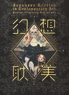 ゴシック趣味やデカダンス、ドーリーや少女趣味など女性を中心に支持される幻想耽美の世界。本書は人気作家から最近注目を集める若手作家まで、現代日本の耽美アートを網羅した作品集です。アート・イラスト・コミック・フィギュア・ドールなどのコンテンツ別に分類し、美しい作品を作家ごとに多数掲載。幅広い読者に向けて、耽美アートの魅力を紹介します。