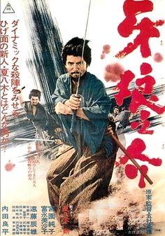 Samurai Wolf (1966) #movies #film #japan