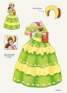Miss Missy Paper Dolls: paper doll