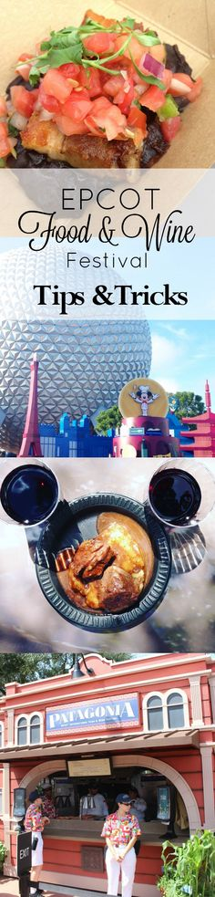 Tips and tricks for getting the most out of the Epcot International Food & Wine Festival!