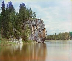 Maksimovsky rock Chusovaya river - Ural Mountains - Wikipedia, the free encyclopedia