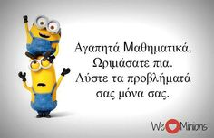 Funny Greek Quotes, Greek Memes, Funny Picture Quotes, Funny Photos, Stupid Funny Memes, Funny Texts, Math Humor, Funny Moments, Minions