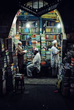 Book store in Bangladesh