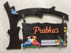 Wooden Name Plates, Door Name Plates, Name Plates For Home, Wooden Names, Art N Craft, Craft Stick Crafts, Clay Crafts, Diy Crafts For Home Decor, Diy Craft Projects
