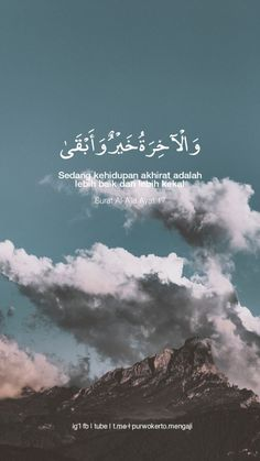 Quran Quotes Love, Hadith Quotes, Quran Quotes Inspirational, Beautiful Islamic Quotes, Muslim Quotes, Text Quotes, Motivational, Quran Wallpaper, Islamic Quotes Wallpaper
