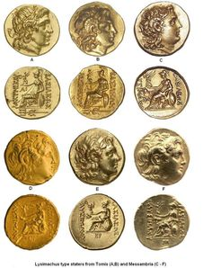 Art – Page 3 – Balkan Celts Antique Coins, Antique Gold, Ancient Goddesses, Coins Worth Money, Gold And Silver Coins, Coin Worth, Historical Artifacts, Modern History, Ancient Rome
