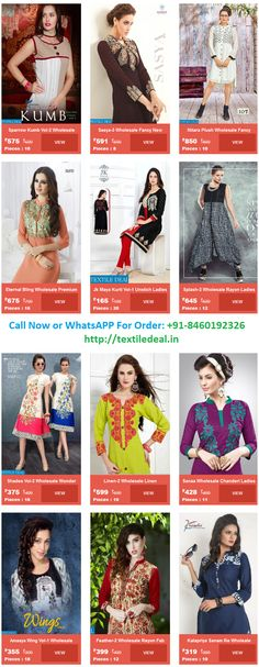 Bring Out the Fashionista!! Check Out Fancy Wholesale Designer Kurtis Collection  #KurtisCollection #TextileDeal #HarDinFashionKaro #FashionIndia