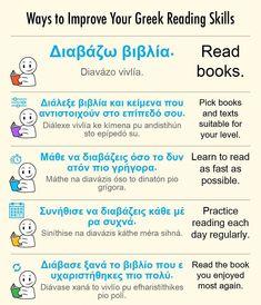 Ways to improve your Greek reading skills