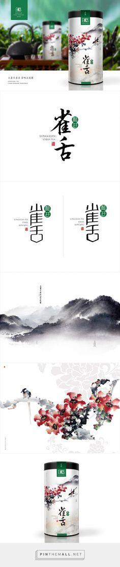 龙冠龙井茶|包装|平面|锐高老于 - 原创设计作品 - 站酷 via (ZCOOL) curated by Packaging Diva PD. Beautiful Longguan Chian tea packaging