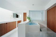 House of Diffusion  FORM / Kouichi Kimura Architects