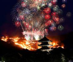 山はみるみる炎の海に  奈良の冬の風物詩、山焼き 栗田優美 2017年1月28日21時06分   古都・奈良の冬の風物詩、若草山(342メートル)の山焼きが28日夜にあり、オレンジ色の炎が寒中の空に浮かびあがった。 約600発の花火を合図に、消防団員らが33ヘクタールの山肌の草地に火をつけると、…