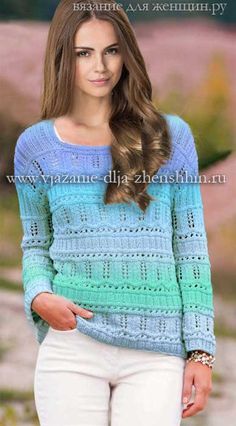 Fashionable knitted pullover model for spring 2016 Crochet Cardigan Pattern, Sweater Knitting Patterns, Crochet Woman, Knit Crochet, Woolen Tops, Pullover Designs, Summer Knitting, Sweater Design, Crochet Fashion