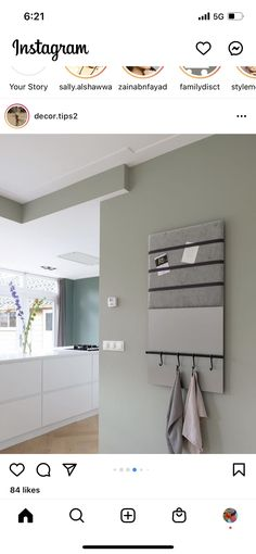 Bathroom Lighting, House Design, Cabinet, Mirror, Storage, Furniture, Home Decor, Bathroom Light Fittings, Clothes Stand