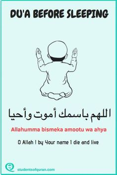 Children of Quran dua for children dua for sleeping O Allah by your name I die and live Quran Quotes Love, Hadith Quotes, Quran Quotes Inspirational, Beautiful Islamic Quotes, Qoutes, Motivational Quotes, Ramadan, Mekka Islam, Coran Quotes