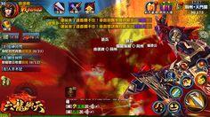 【試玩】自由 3D 視角 MMORPG 手機遊戲《六龍御天》玩法介紹與特色系統簡介 - 巴哈姆特