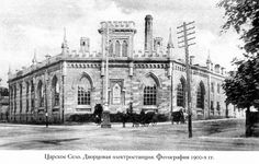 Секретное метро в царской России - история в фотографиях