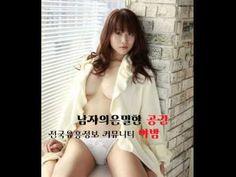 ⊆ 강남건마 강남핸플 ⊇『야한밤』Yabam2.com 강남건전마사지♂69부천핸플Γ경기핸플Σ..