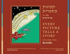 Vividly hand-illustrated with colorful portrayals of Torah personalities and events, the Every Picture Tells a Story series brings the weekly Parsha to life.