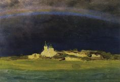 Архип Иванович Куинджи (1841-1910) Радуга Пензенская областная картинная галерея имени К. А. Савицкого, Пенза