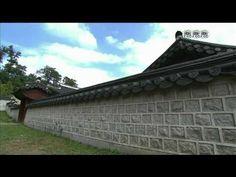 이것이 조선의 무예다, 무예도보통지 (3/4) Marshal Arts, Outdoor Furniture, Outdoor Decor, History, World, Martial Arts, Historia, The World, Backyard Furniture