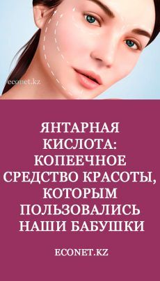 English Idioms, Makeup Revolution, Beauty Hacks, Health And Beauty, Health Fitness, Exercise, Skin Care, Face, Nail Care