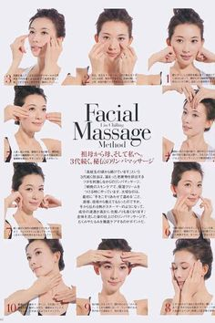 Facial Massage Exercises 11 Tips For Flawless Skin That These Asian Celebrities Swear By #FacialMassage www.prettyyoungerskin.com