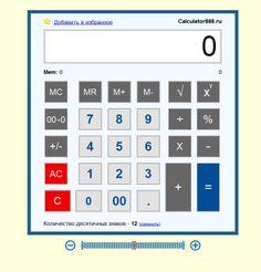 увеличение калькулятора (для слабовидящих)  http://www.calculator888.ru/