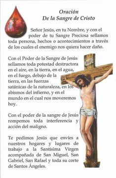 Holy Spirit Prayer, Prayer For Peace, God Prayer, Spiritual Prayers, Prayers For Healing, Catholic Prayers In Spanish, Catholic Catechism, Miracle Prayer, Catholic Religion