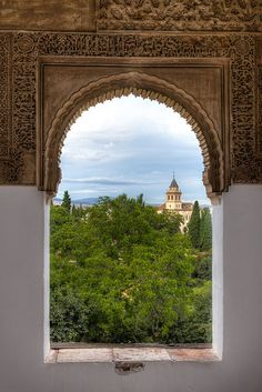 La Alhambra de Granada - Spain