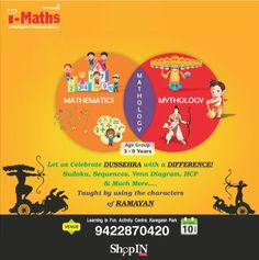 Festival of #Dussehra !! Getting Kids Excited About Maths At #Festival Time With Special Maths Learning With 'Ramayan' Characters Just At Learning Is Fun !!  http://shopindeal.com/ENews/Feel-ChallengesThrills--Excitement-By-Learning-Maths-In-a-Creative-Way-By-RAMAYAN-Characters-/19