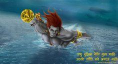 Hanuman Lord Anjaneya, Hanuman Murti, Jay Shri Ram, Hanuman Chalisa, Hanuman Images, Hanuman Wallpaper, Hindu Art, Lord Shiva, App Development