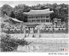 [김영택 화백의 세계건축문화재 펜화 기행] 창덕궁 주합루와 어수문 - 중앙일보 뉴스 Pen Sketch, Sketches, Ink Pen Drawings, Korean Art, Paris Skyline, Concept Art, Scenery, History, Architecture