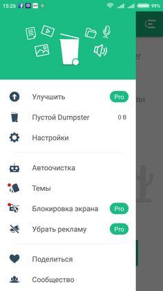 Полный Как восстановить удаленные файлы на Андроиде: Программы для телефона и ПК