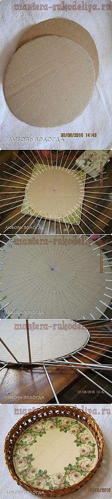 Мастера рукоделия - рукоделие для дома. Бесплатные мастер-классы, фото и видео уроки - Мастер-класс: Как сделать дно для круглого подноса