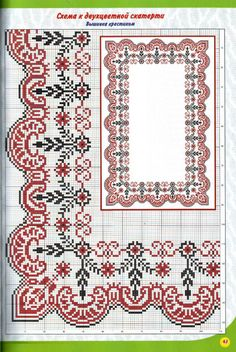 Cross Stitch Bird, Cross Stitch Borders, Cross Stitch Designs, Cross Stitching, Cross Stitch Patterns, Embroidery Patterns Free, Embroidery Designs, Crochet Patterns, Ribbon Embroidery