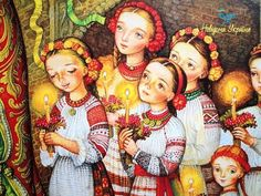Holding the Light pieces) Ukrainian Christmas, Ukrainian Art, Folk Dance, Vintage Christmas, Folk Art, Illustration Art, Illustrations, Street Art, Arts And Crafts