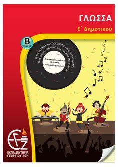 ε΄ δημοτικού γλώσσα β΄ τεύχος Grammar Book, Special Education, Fails, Classroom, Math, Books, Homework, Teaching Ideas, Greek
