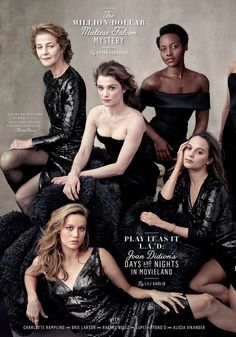 Charlotte Rampling, Brie Larson, Rachel Weisz, Lupita Nyong'o and Alicia Vikander on Vanity Fair 2016 Hollywood Issue cover
