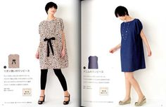 Point droit facile vêtements  artisanat japonais par pomadour24