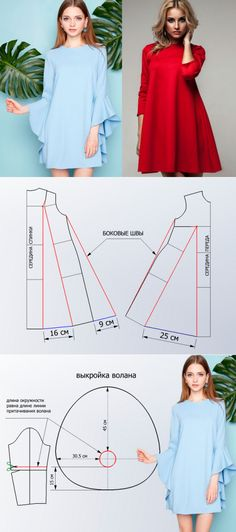 Most current Pictures Sewing Patterns fashion Thoughts If you stitch outfits, you are likely to employ a curtains pattern. So if you are doubtful on how t Source by Fashion Sewing, Diy Fashion, Ideias Fashion, Fashion Outfits, Fashion Women, Dress Sewing Patterns, Clothing Patterns, Pattern Dress, Sewing Clothes