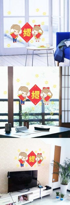 everyone Kung hei fat choi The couple Color transparent stickers Fashion creative home decorative stickers $3.62