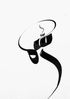 Calligraphy by Arif Khan Allah Calligraphy, Caligraphy, Abstract, Artwork, Summary, Work Of Art, Auguste Rodin Artwork