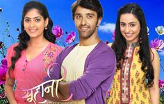 Suhani Si Ek Ladki 1 September 2016 Watch Online